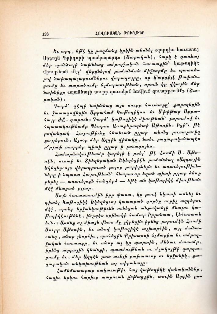 10 էջ
