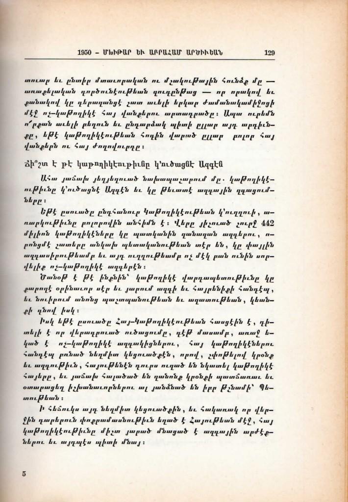 11 էջ