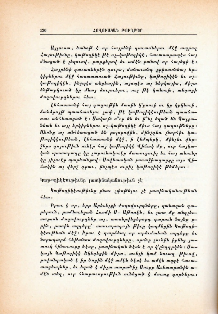 12 էջ