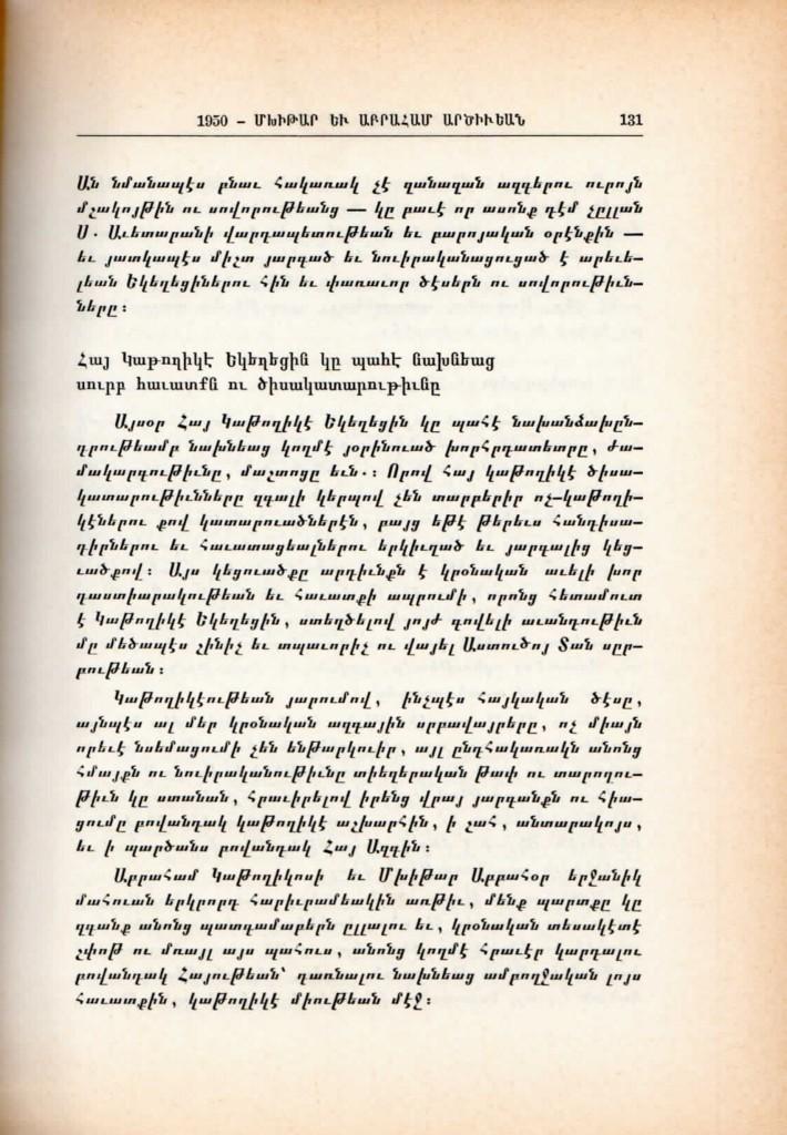 13 էջ