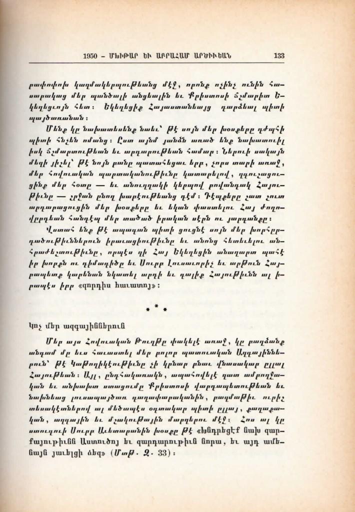 15 էջ